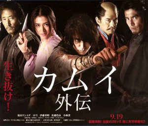 201104020_matsuyamakennichi_koyuki_18