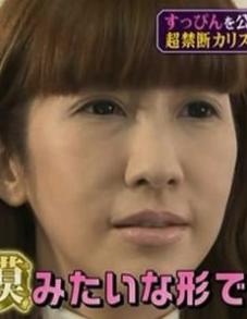山咲千里が結婚した旦那は?離婚...