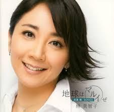 林美智子(メゾソプラノ)の夫は?年齢は?現在について!