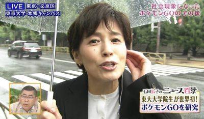 石田敦子アナウンサーの夫や結婚まとめ!離婚してる?子供は?